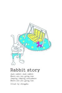 Rabbit_story_01